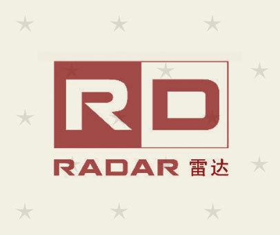 雷达 RADAR RD