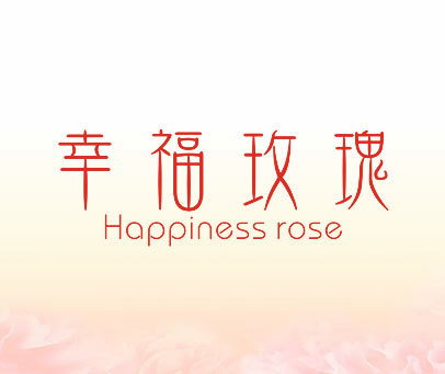 幸福玫瑰-HAPPINESS ROSE