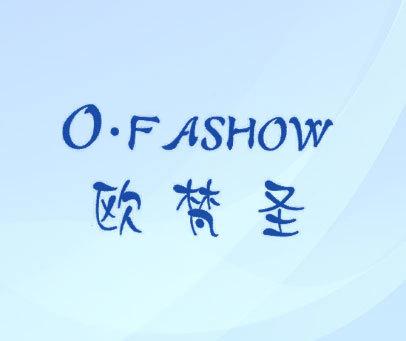 欧梵圣;O.FASHOW