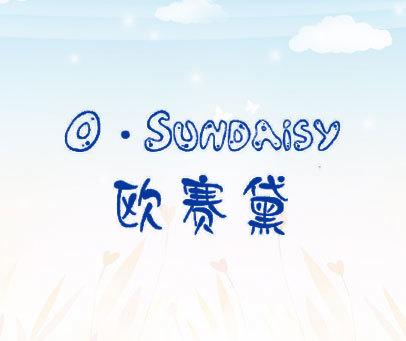 欧赛黛;O SUNDAISY