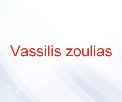 ASSILIS ZOULIAS