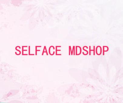 SELFACE MDSHOP