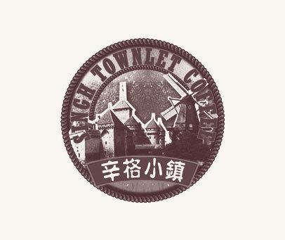 辛格小镇-SINGH TOWNLET COFFEE