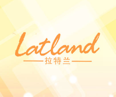 拉特兰;LATLAND