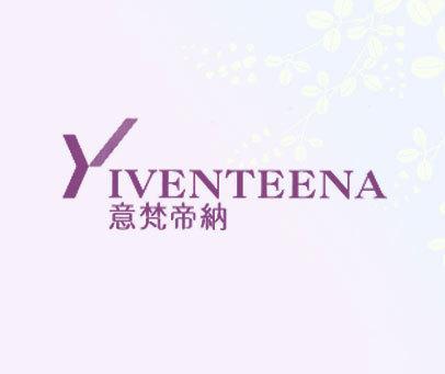 意梵帝纳;YIVENTEENA