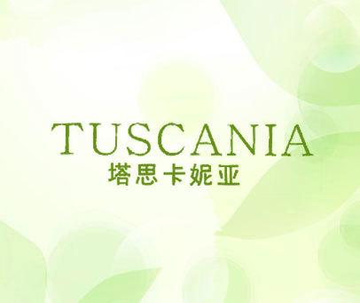 塔思卡妮亚;TUSCANIA