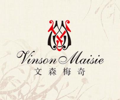 文森梅奇 VINSON MAISIE