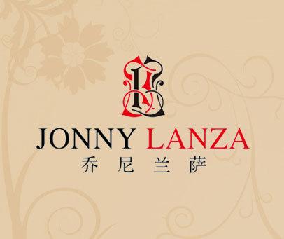 乔尼兰萨 JONNY LANZE