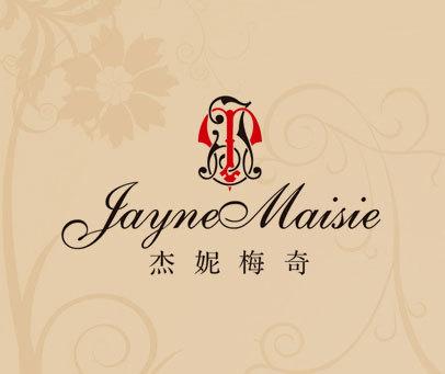 杰妮梅奇 JAYNE MAISIE