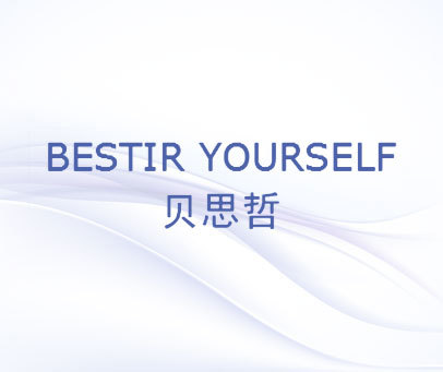 贝思哲-BESTIR YOURSELF