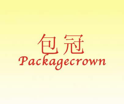 包冠-PACKAGECROWN