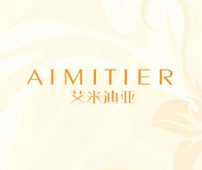 艾米迪亚 AIMITIER