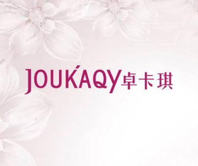 卓卡琪  JOUKAQY