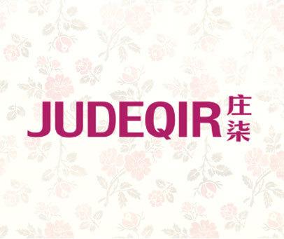 庄柒  JUDEQIR