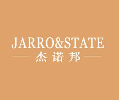 杰诺邦  JARRO&STATE