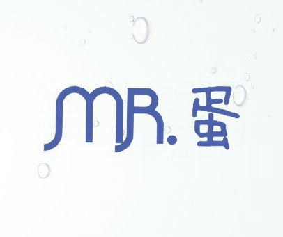 MR. 蛋