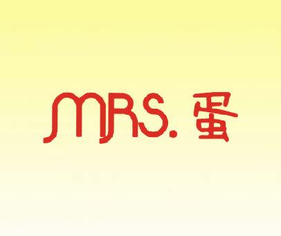 蛋-MRS.