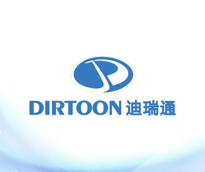迪瑞通-DIRTOON-D