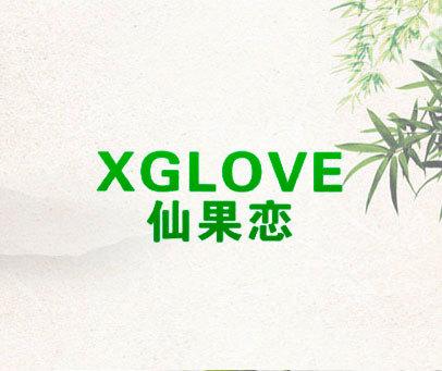 仙果恋-XGLOVE