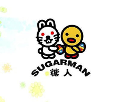 糖人 SUGARMAN