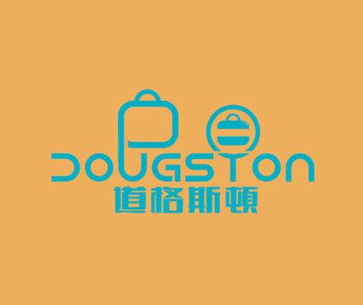 道格斯顿  DOUGSTON