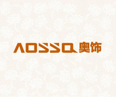 奥饰 AOSSQ
