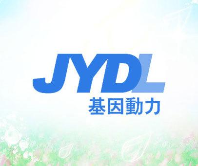 基因动力  JYDL