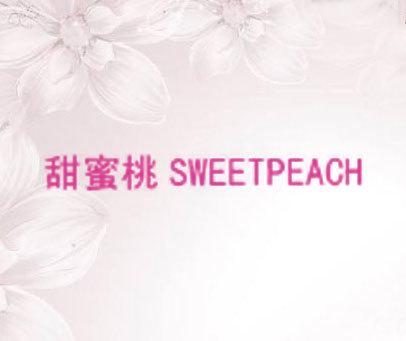甜蜜桃 SWEETPEACH