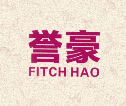 誉豪 FITCH HAO