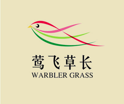 莺飞草长 WARBLER GRASS