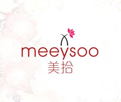 MEEYSOO 美拾