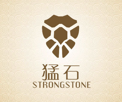 猛石 STRONGSTONE