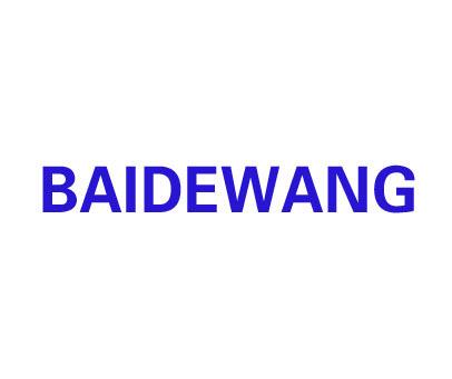 BAIDEWANG
