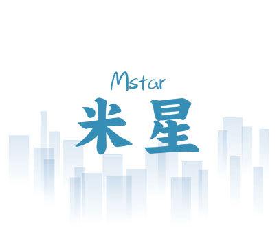 米星 MSTAR