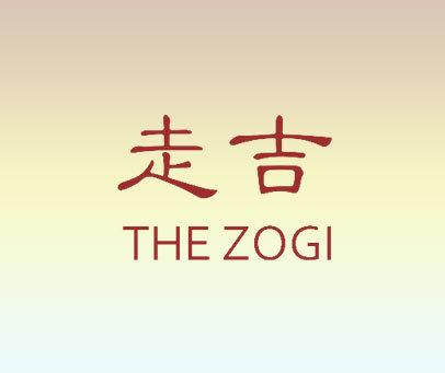 走吉 THE ZOGI