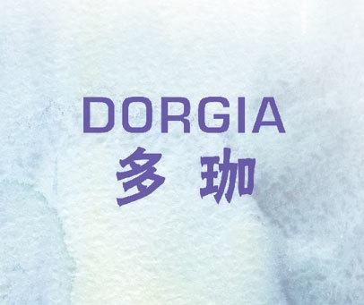 多珈 DORGIA