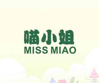 喵小姐 MISS MIAO