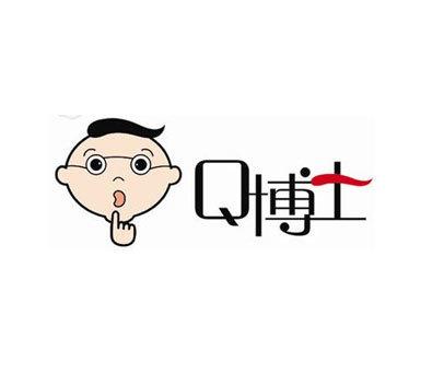 博士-Q-Q
