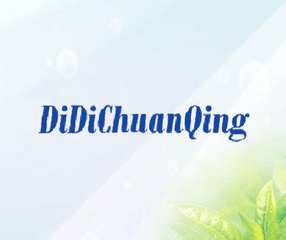 DIDICHUANQING