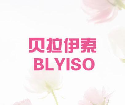 贝拉伊索  BLYISO