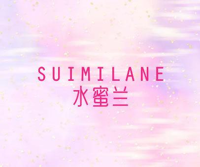 水蜜兰 SUIMILANE