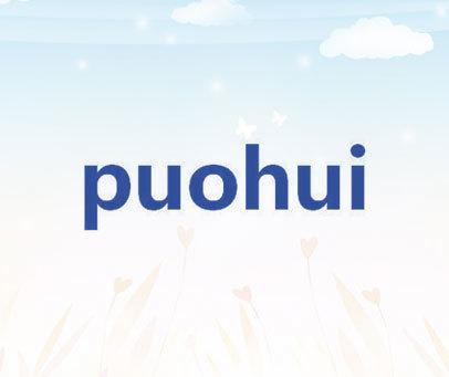 PUOHUI
