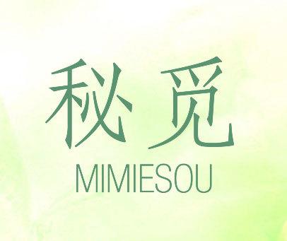 秘觅 MIMIESOU