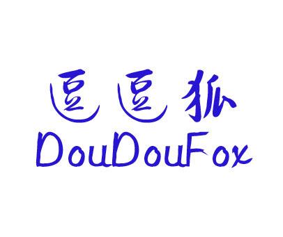 逗逗狐-DOUDOUFOX
