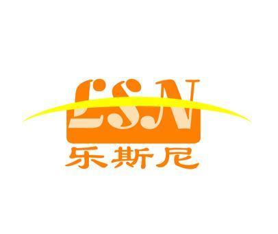 乐斯尼-LSN