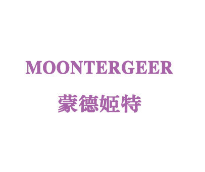 蒙德姬特-MOONTERGEER