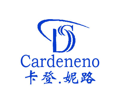 卡登妮路-CD-CARDENENO
