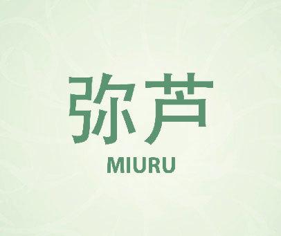 弥芦 MIURU