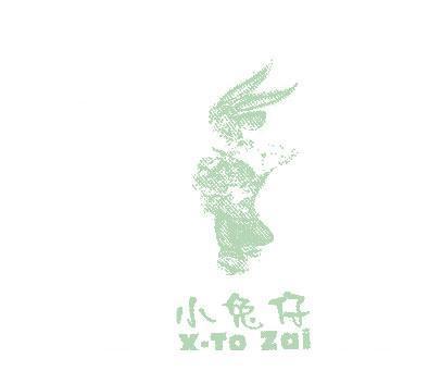小兔仔-XTOZAI