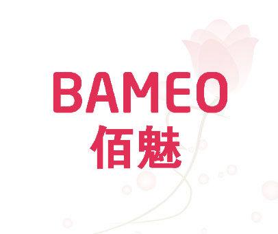 佰魅 BAMEO